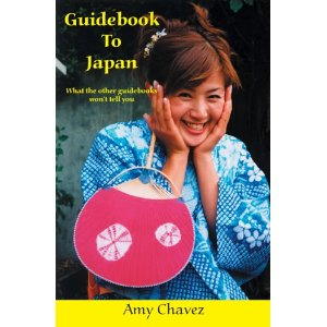 Amy provides outsiders an insiders guidebook of Japan in 'Guidebook to Japan, What the other guidebooks won't tell you'